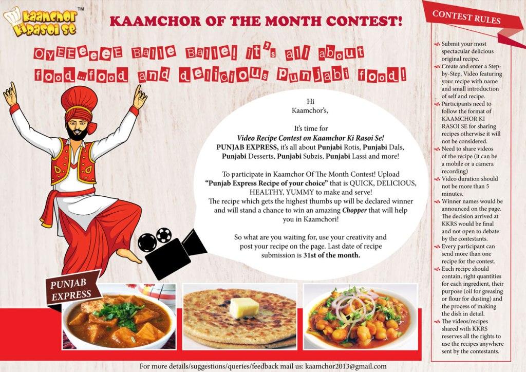 Kaamchor Ki Rasoi Se_Contest